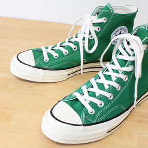 CT70 SUMMER GREEN HI 161441C