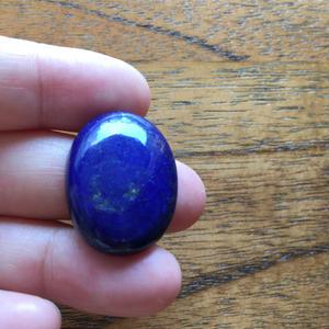 ラピスラズリNo.4/天然石ルース(裸石)