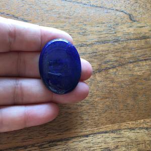 ラピスラズリNo.2/天然石ルース(裸石)