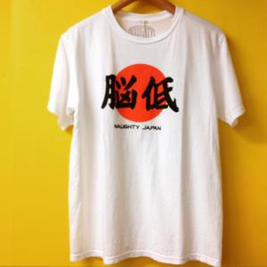 "Japanese ""OMIYAGE"" Tee"