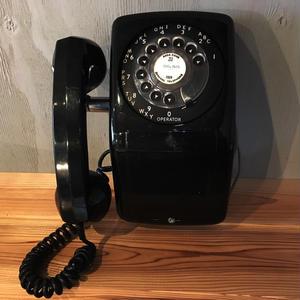 Shingo Wakagi | アメリカ製黒電話