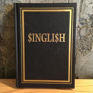 Shingo Wakagi | SINGLISH