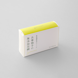 コトホギデザイン|hetekara 有馬温泉水からつくった兵庫柚子の無添加石鹸