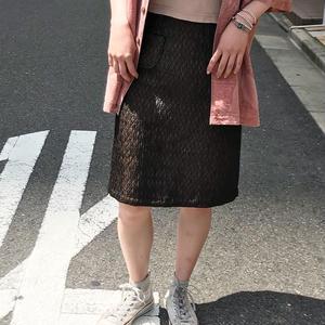 A Pex skirt
