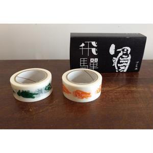 牧野伊三夫:マスキングテープ(鳥柄/飛騨産業)