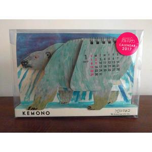 ミロコマチコ:カレンダー「シロクマ」