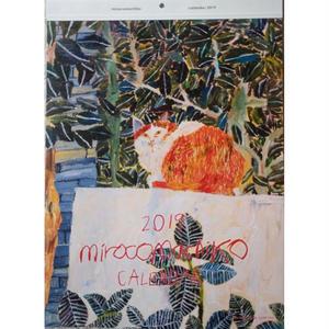 ミロコマチコカレンダー2019( greetng life )