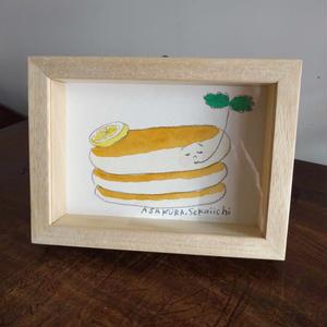 朝倉世界一作品『ホットケーキ:なまいき』