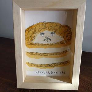 朝倉世界一作品『ホットケーキ:まっくろけ』