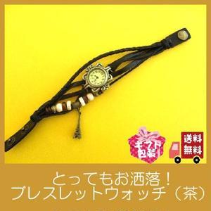 ブレスレット腕時計(茶)U0048