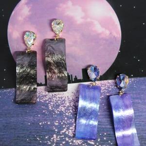 night sky pierce 2