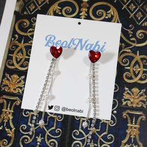 2way heart long pierce