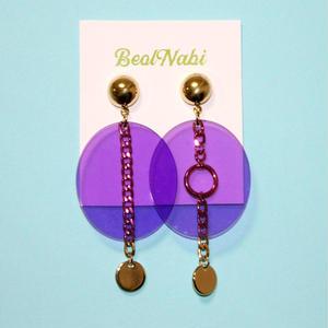 clear chain pierce