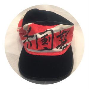 """""""米国製""""Kanji Cap"""