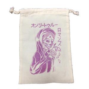 Original Pouch  (Glitter Lavender Ink)