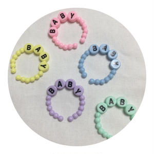 Baby Shower Favors- Baby