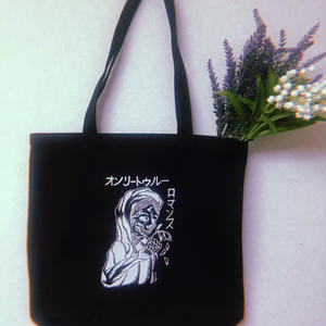 Original Tote Bag in Black