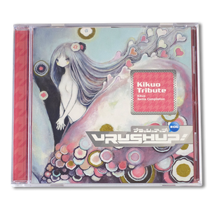 Various Artists - VRUSH UP! #06 -kikuo Tribute-