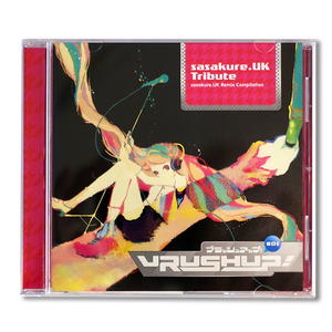 Various Artists - VRUSH UP! #01 -sasakure.UK Tribute-