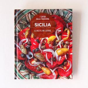 イタリア地方料理レシピ本 シチリア