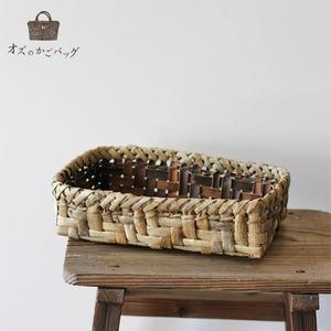 胡桃樹皮 小物入れの置き籠(かご/カゴ) オズのかごバッグ