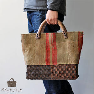 オズのかごバッグ 沢胡桃と裂き織りコンビネーション籠バッグ くるみのかごバッグ