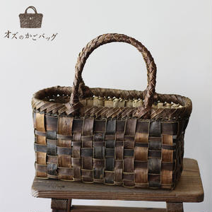 胡桃のかごバッグ  (クルミ/くるみ/籠) 荒め平織 裏皮 オズのかごバッグ