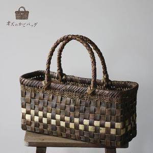 胡桃のかごバッグ  (クルミ/くるみ/籠) 平織で裏皮横長 オズのかごバッグ