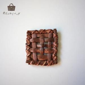 山葡萄のブローチ 手作り ハンドメイド  国産樹皮(岩手県)