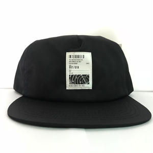 RADAR PATCHED NYLON CAP