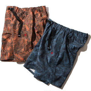 LEAF ATHLETIC SHORTS