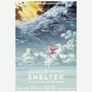 【SHELTER】 高光沢ムービーポスター