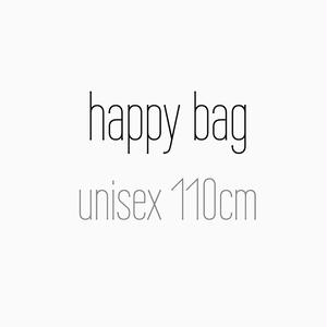 happy bag【unisex 110cm】