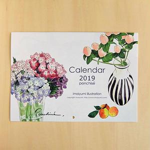 2019 壁掛けカレンダー