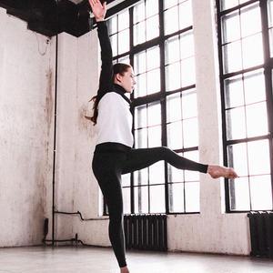 [Ballet Maniacs] Merce Cunningham Leggings
