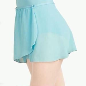 Capezio ボタンラップスカート(全2色)【再入荷】