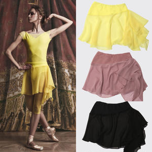 [Ballet Maniacs] Tunique Skirt