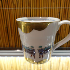マグカップ(暁堂窯)