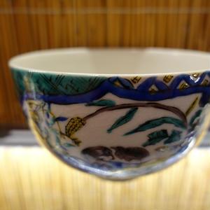 抹茶碗(古九谷うずら)