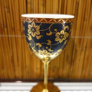 ワインカップ(青粒鉄仙)