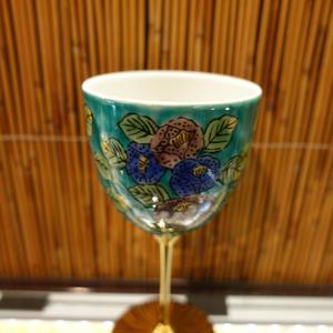 ワインカップ(緑椿)