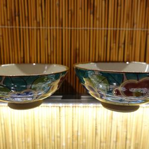 美山窯夫婦飯碗(京山茶花小)