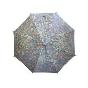 KOROMO ~コロモ~ クロノカダン  長傘