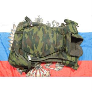 ロシア連邦軍 実物Armokom製 6b13ボディアーマー フルプレート フローラ迷彩
