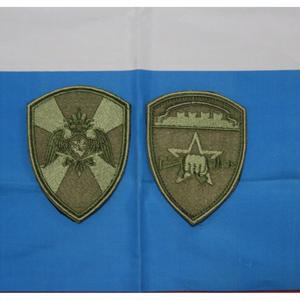 ロシア国家親衛隊 Rosgvardia (VV) Vityaz放出 官給品 両腕パッチ