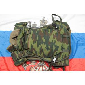 ロシア連邦軍 実物Armokom製 6b13ボディアーマー フルプレート フローラ迷彩  #2