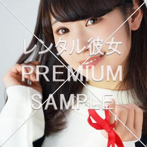 宇野皐月フォト(2018. February.ver)3枚