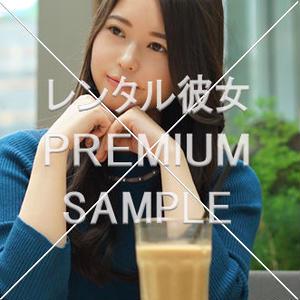 大森碧フォト(September.ver)3枚