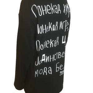 SERBIAN BACK PRINT - POCKET BIG L/S TEE