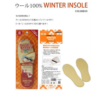 暖かインソール! ウール100% インソール 21.5cm 25cm 女性用 もこもこ フワフワ ブーツに最適 防寒 消臭 冬用 コロンブス